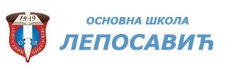 Osnovna Škola Leposavić